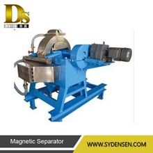Vertical Ring and Pulsating High Gradient Magnetic Separator
